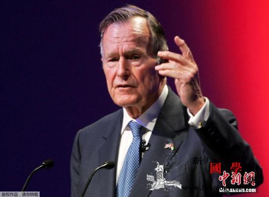 家人深情缅怀老布什:永远想念他开心他_乔治-布什-阿布扎比-