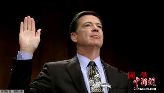 美国前FBI局长科米同意7日就通俄门_联邦调查局-传票-美国-