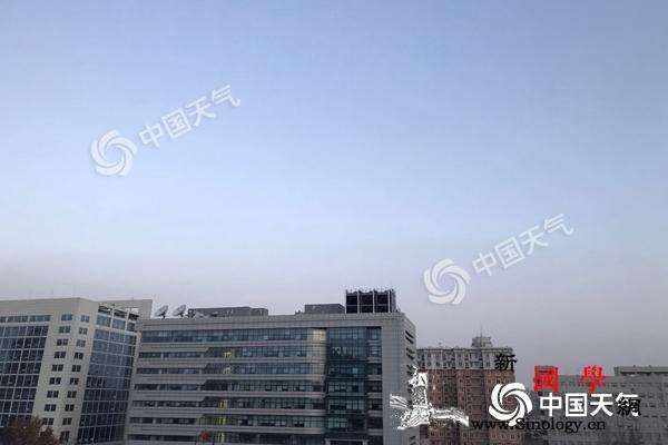 北京今夜-6℃创入冬新低本周后期冷如_冷空气-副本-北京-