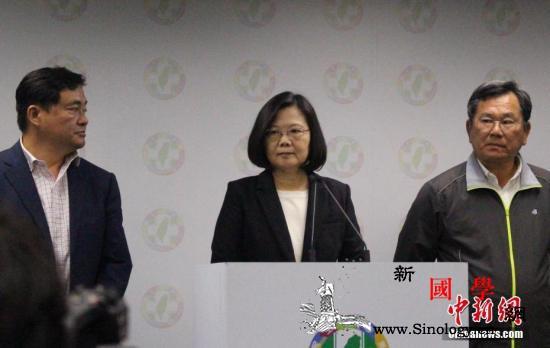 台湾5位政治人物信任度调查:蔡英文、_台北市-台北-韩国-