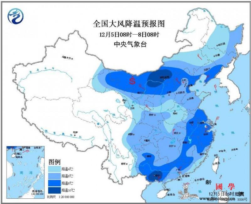 寒潮蓝色预警持续:中东部大部地区将降_长江中下游地区-东北地区-前锋-