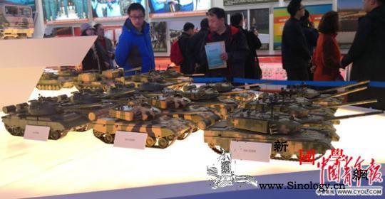 40年来中国陆军武器装备实现了哪些_防空兵-集团军-武器装备-