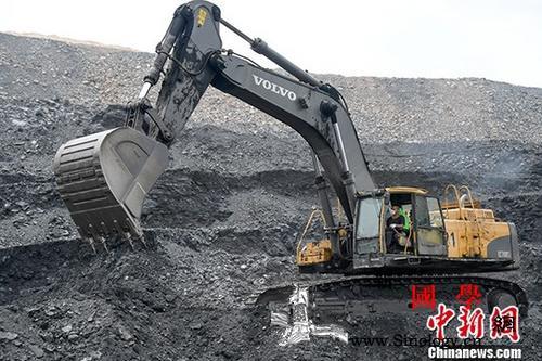 """安委办:高风险煤矿不得以任何理由""""带_限产-停产-煤矿-"""