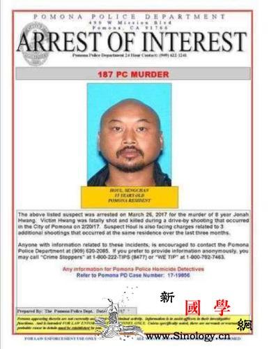 gunqiang杀8岁华裔男童美国洛杉矶凶手被判罪_男童-被告-谋杀罪-