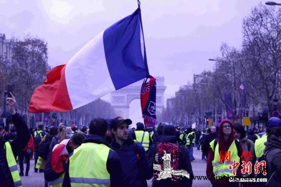 13万人加入抗议活动法外长喊话特朗普_示威者-巴黎-法国-
