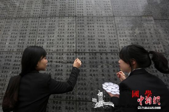 老去的南京大屠杀幸存者:我活着就能说_遗属-死难者-遇难者-