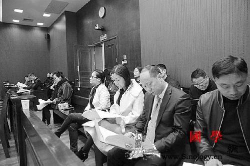 """""""红通人员""""周骥阳被公诉:诈骗1.2_公诉人-杭州市-庭审-"""