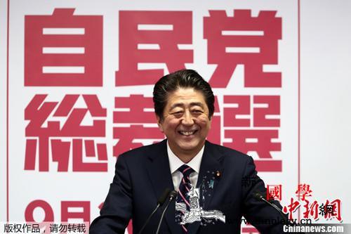 安倍重申欲2020年施行新宪法拟扩大_日本-首相-施行-