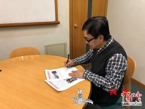 童增致函日本政府:望能对南京大屠杀认_谢罪-索赔-日本政府-
