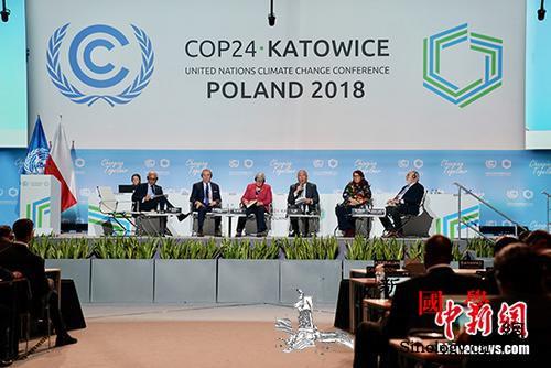 """联合国气候大会""""最后冲刺""""《巴黎协定_联合国-世界气象组织-巴黎-"""