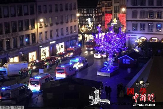 法国圣诞集市附近传gunqiang声:致4死11伤_法国-圣诞-嫌犯-
