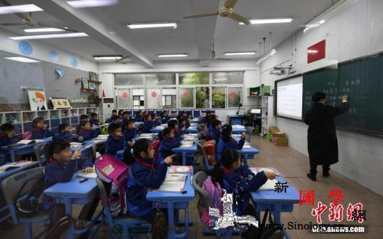 全国27万余所校外培训机构有问题77_完成率-教育部-校外-