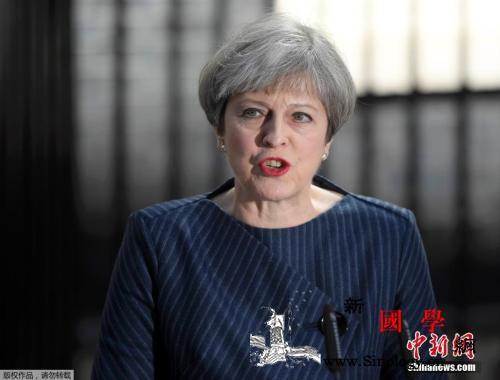 英首相挺过党内不信任投票波折过后脱欧_英国-表决-议会-