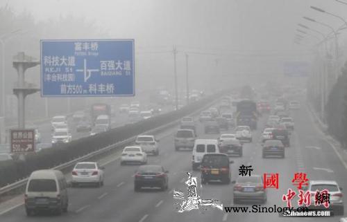 华北黄淮等地有霾天气南部海区有大风_华北-南海-降水量-