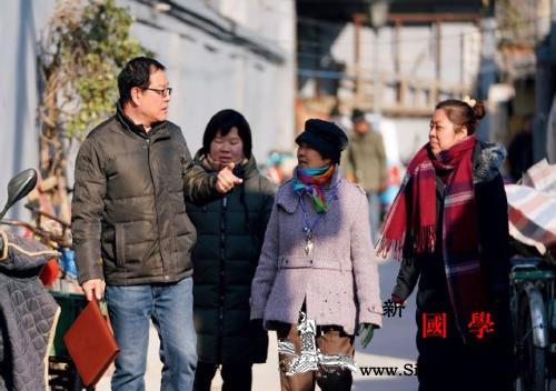 """北京三千""""吹哨人"""":一声哨响执法部门_东城区-街巷-平谷区-"""