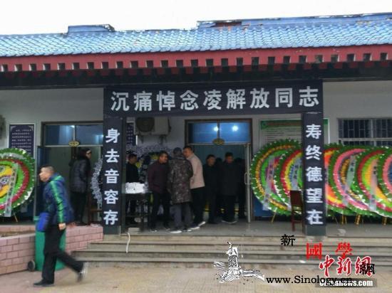 特写:一张二月河未签收的稿费单_南阳市-吊唁-花圈-
