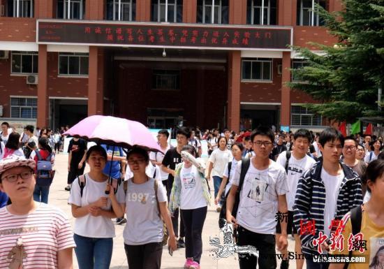 北京明年将取消特长生招生今年招收特长_北京市-招生-考试-