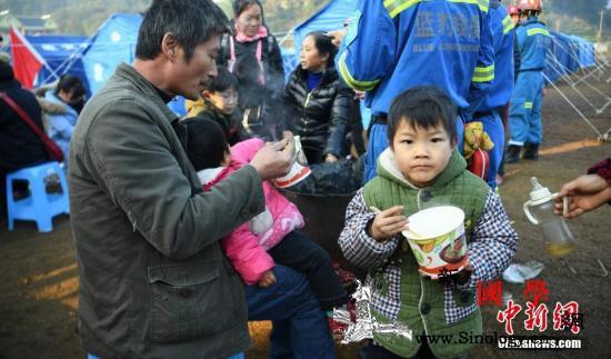 四川兴文5.7级地震造成35994人_兴文县-震中-受灾-