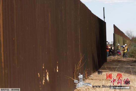 """边境墙之争毫无进展美政府部门""""停摆""""_停摆-美国-加利福尼亚州-"""