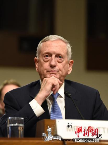 美防长马蒂斯:因与总统观点不一致而决_叙利亚-国防部长-美国-