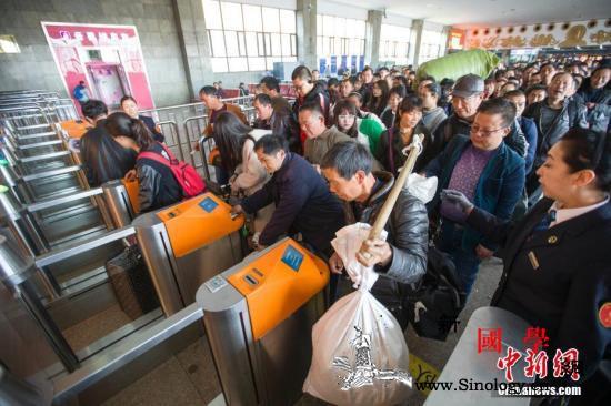 2019铁路春运火车票周末开售预计发_春运-旅客-火车票-