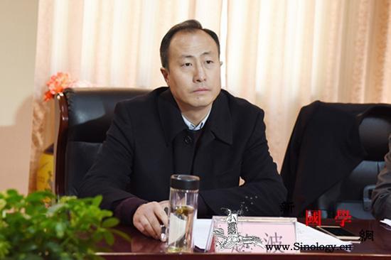 """四川广安""""严书记""""被查7个月后继任_最高人民检察院-广安-纪委-"""