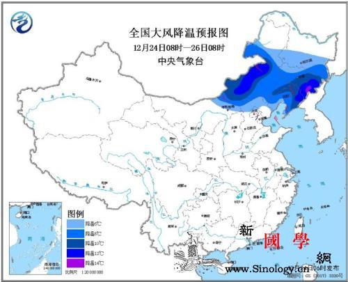强冷空气将影响东北地区南方部分地区有_东北地区-降水量-等地-