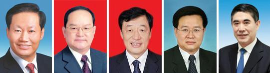 今年5省份省委书记履新31个省区市党_省委书记-履新-青海-