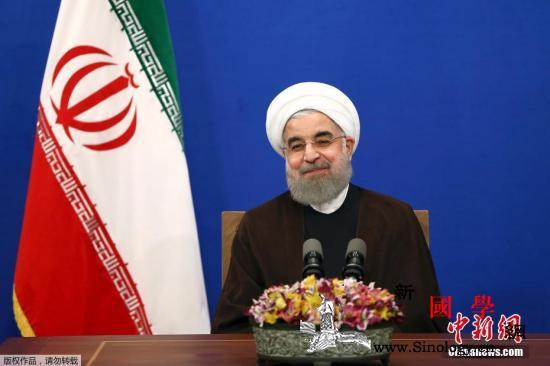 伊朗总统提交2019年预算案称美制裁_预算案-伊朗-美国-
