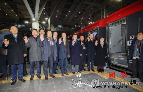 韩称韩代表团乘火车赴朝参加铁路对接项_首尔-仪式-铁路-