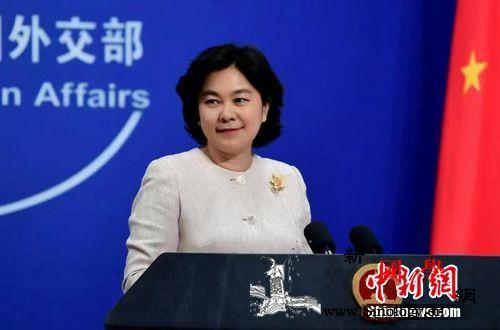王毅国务委员兼外长将访非外交部:良好_国务委员-非洲-外长-