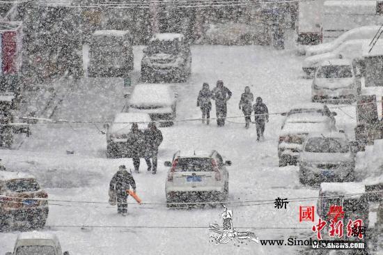 多地现今年入冬以来最低气温全国或迎近_福山-烟台市-贵州-