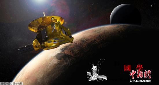 """探索遥远世界:""""新视野""""号飞掠太阳系_天体-美东-探测-"""