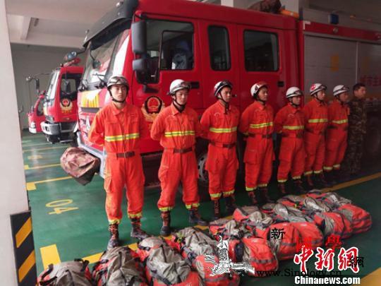四川珙县发生5.3级地震消防已赶赴震_宜宾-珙县-震中-