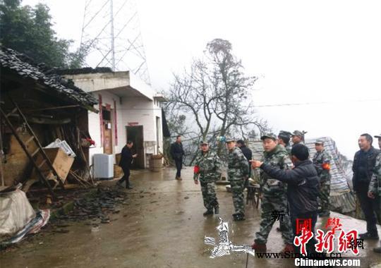 四川珙县5.3级地震最新灾情:地震已_指挥部-宣传部-珙县-