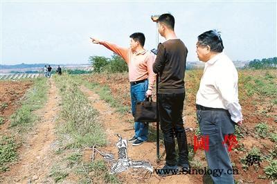 村支书签阴阳合同蚕食集体利益被开除党_宜城市-勘验-合同-
