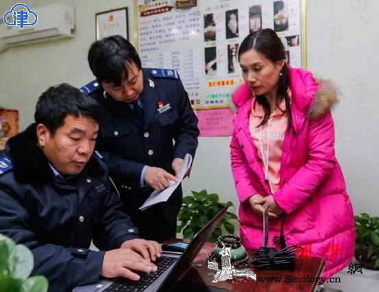 天津打击保健品乱象:对群众举报场所进_执法人员-群众-举报-