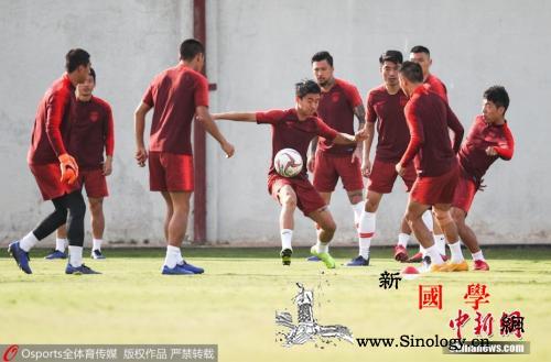 国足开启亚洲杯征程能否连续四次收获开_吉尔吉斯斯坦-亚洲杯-首战-