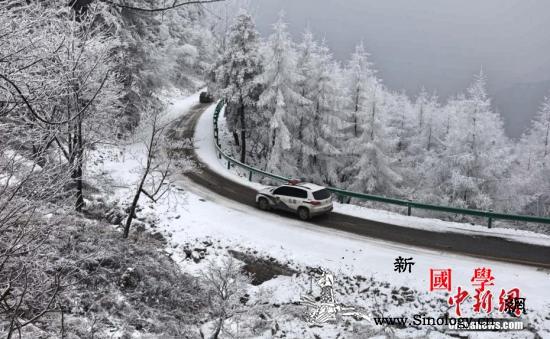 暴雨暴雪双预警齐发全国多地将迎来雨雪_等地-暴雪-西北地区-