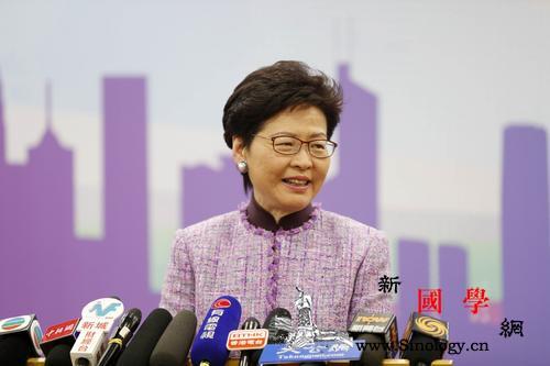 香港特首展望2019年:更积极融入国_香港特别行政区-香港-国际合作-