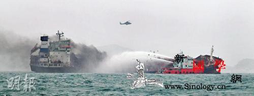 香港海面一货轮起火致1死2失踪6人出_油轮-船员-起火-