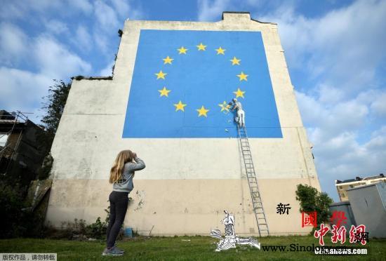 英国演习无协议脱欧欧洲国家做了哪些最_直布罗陀-爱尔兰-葡萄牙-