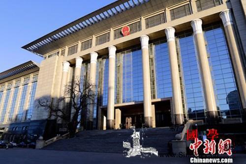 20年冤案昭雪最高法敲响东北地区保护_最高人民法院-东北风-诈骗罪-