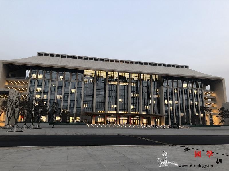 北京市级行政中心正式迁入城市副中心_迁入-揭牌-市政协-
