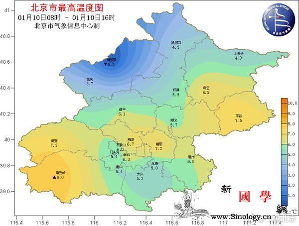 北京晴暖升温伴霾扰今明有轻到中度霾周_副本-北京-氧化碳-
