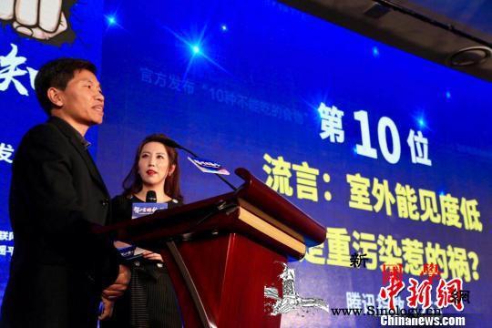"""2018十大科学流言榜:""""酸性体质是_北京地区-流言-科学-"""