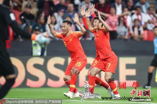 武磊梅开二度国足3:0完胜菲律宾提前_亚洲杯-菲律宾-前场-