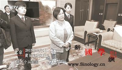 中央纪委三次全会与会人员谈专题片《红_追赃-外逃-通缉-