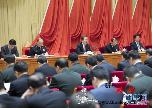 中央纪委全会历史上的首次:国家监委特_监察员-列席-中央纪律检查委员会-