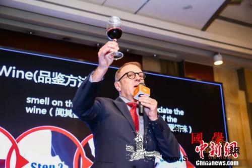 世界侍酒大师方克出任张裕先锋葡萄酒学_德国-出任-葡萄酒-